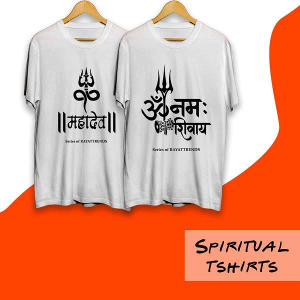 Spiritual Tshirt