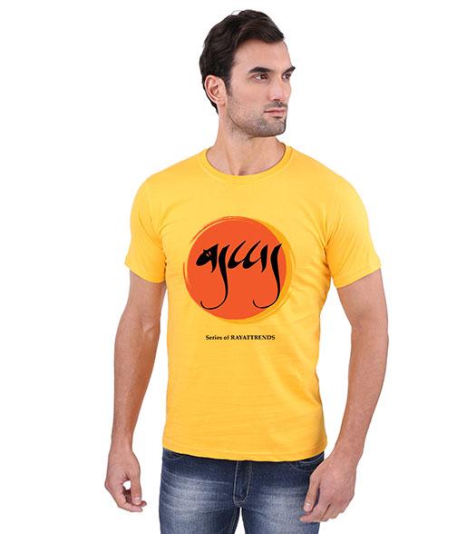 Ganpati Bappa T-shirt